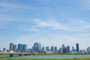 生前整理業者が調べた、大阪の生前整理業者5選