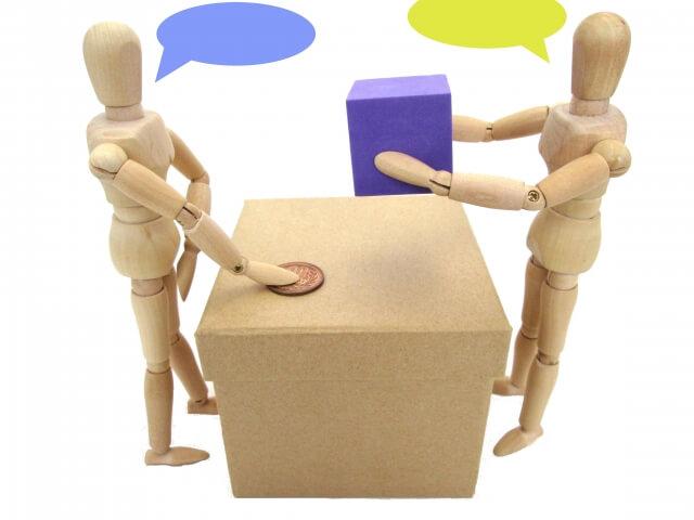 店舗買取編!買取方法は大きく3つ。それぞれの方法とメリットとは?